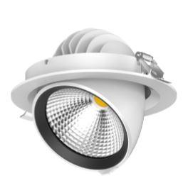 LED-Downlight-Adjustable-1
