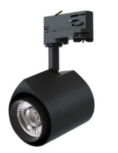 LED-Track-LUX-range-1